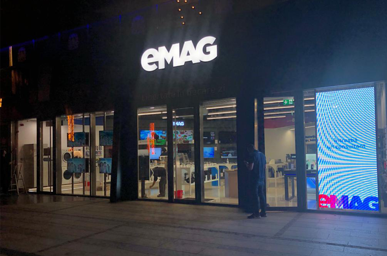 eMAG Timisoara